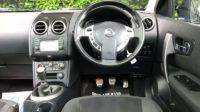 Nissan Qashqai 1.6 dCi n-tec+ 2WD (s/s) 5dr